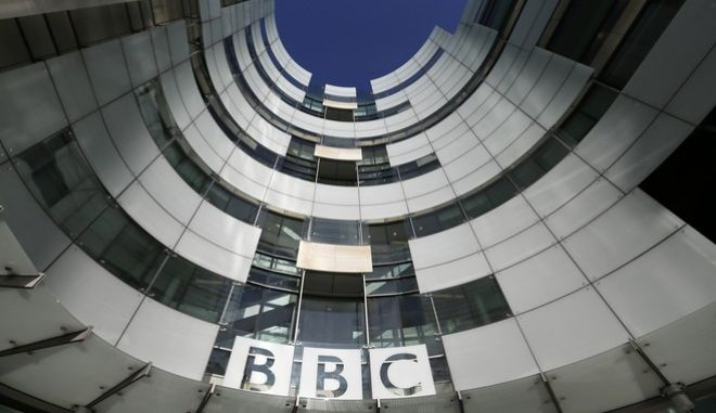 Tα κεντρικά του BBC στο Λονδίνο