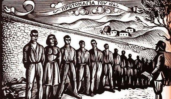 """""""Ματωμένες"""" Πρωτομαγιές: Από τους καπνεργάτες της Θεσσαλονίκης στους 200 της Καισαριανής"""