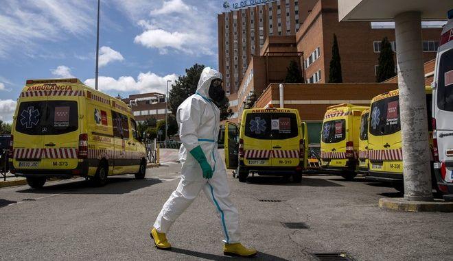 Νοσοκομείο στην Μαδρίτη