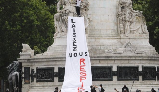 Διαμαρτυρία κατά του ρατσισμού και της αστυνομικής βίας στη Γαλλία