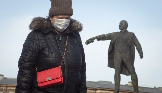 Κάτοικος της Αγίας Πετρούπολης