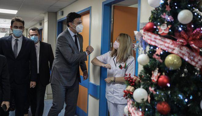 Εγκαίνια 12 νέων κλινών στη ΜΕΘ του Γενικού Κρατικού Νοσοκομείου Νίκαιας, 7 Δεκεμβρίου 2020.