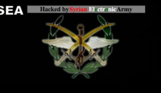 """Σύροι χάκερς """"επιτέθηκαν"""" στην ιστοσελίδα των Αμερικανών πεζοναυτών"""