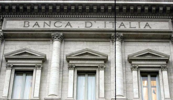 """Η ιταλική εφορία """"μπαίνει"""" σε 40.000.000 τραπεζικούς λογαριασμούς"""
