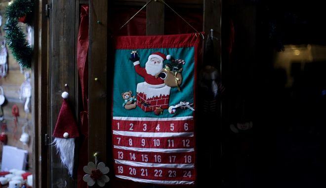 Χριστουγεννιάτικη κάλτσα.