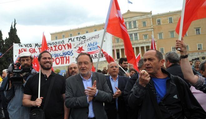 Συλλαλητήριο ΓΣΕΕ-ΑΔΕΔΥ κατά του πολυνομοσχεδίου την Κυριακή 22 Μαΐου 2016. (EUROKINISSI/ΑΝΤΩΝΗΣ ΝΙΚΟΛΟΠΟΥΛΟΣ)