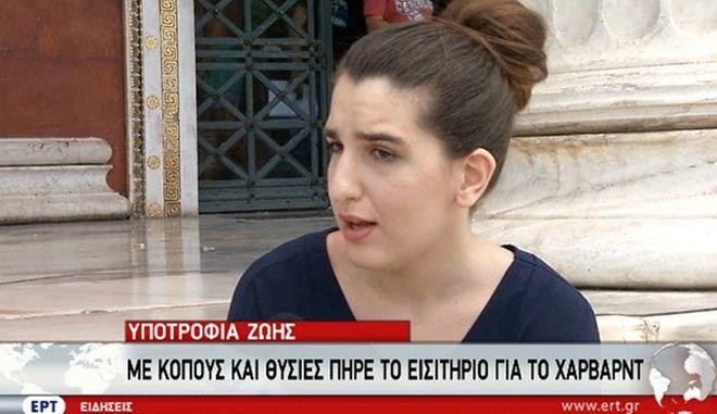 Η Ελληνίδα φοιτήτρια της Νομικής που πήρε υποτροφία για το Χάρβαρντ