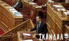Αντιδράσεις στη Βουλή για τους ισχυρισμούς Κασιδιάρη για τηλεφωνικές συνομιλίες πρωθυπουργού με δικαστικό λειτουργό