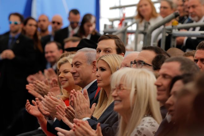 Ιβάνκα Τραμπ και Μπένιαμιν Νετανιάχου στα εγκαίνια της αμερικανικής πρεσβείας στα Ιεροσόλυμα