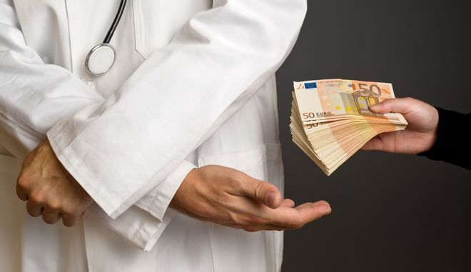Φαινόμενα χρηματισμού σε μέλη του ιατρικού σώματος.
