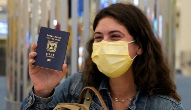 Ταξιδιώτισσα από το Ισραήλ