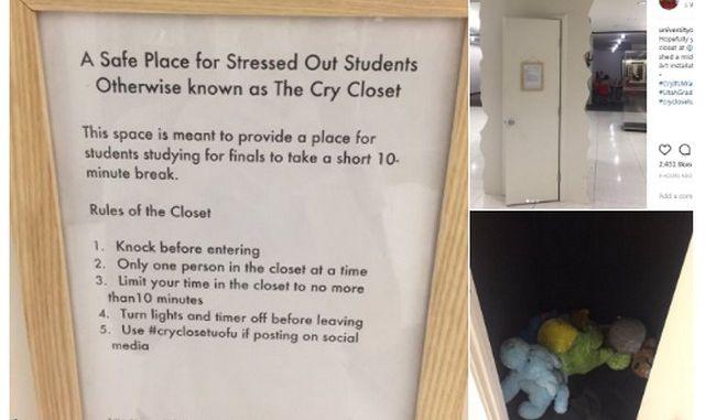 Νέα πατέντα για ευσυγκίνητους: Πανεπιστήμιο έφτιαξε ειδικό χώρο για να κλαίνε οι φοιτητές