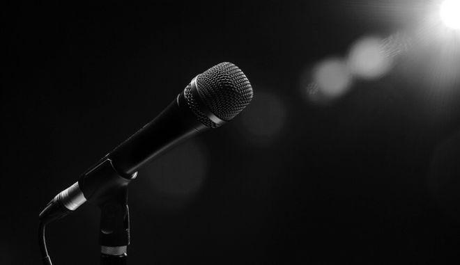 Ποιος '90s' Έλληνας τραγουδιστής θα είναι στην ορκωμοσία του Τραμπ