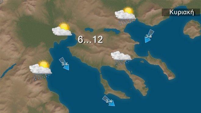 Καιρός: Παροδικές βροχές με σταδιακή βελτίωση την Κυριακή