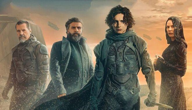 """Θα καταφέρει το καινούριο """"Dune"""" να σπάσει την γκίνια;"""