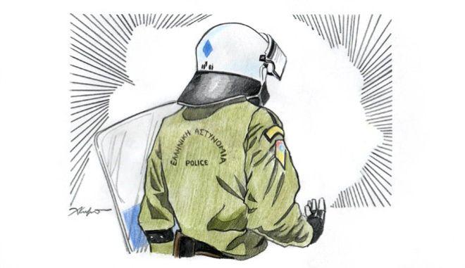 Πριν βρίσεις έναν αστυνομικό, ξανασκέψου το