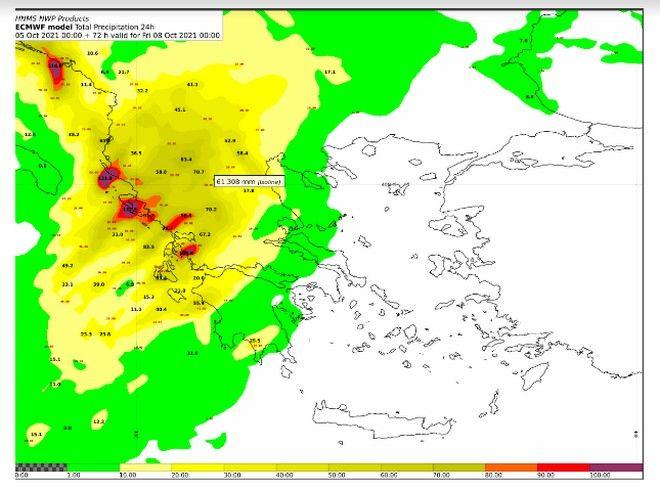 Καιρός: Επιδείνωση με ισχυρές βροχές και καταιγίδες