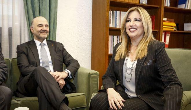 Συνάντηση της προέδρου του ΠΑΣΟΚ κκαι επικεφαλής της Δημοκρατικής Συμπαράταξης Φώφης Γεννηματά με τον επίτροπο Οικονομικών και Δημοσιονομικών Υποθέσεων της Ε.Ε. Πιέρ Μοσκοβισί την Πέμπτη 8 Φεβρουαρίου 2018. (EUROKINISSI/ΓΙΩΡΓΟΣ ΚΟΝΤΑΡΙΝΗΣ)