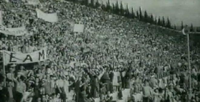 70 χρόνια από την μεγαλύτερη συγκέντρωση του Ζαχαριάδη στην Αθήνα