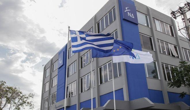Δολοφονία Ζαφειρόπουλου: Η ΝΔ ανέβαλε την παρουσίαση του επικοινωνιακού επιτελείου