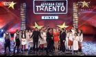 Ελλάδα έχεις ταλέντο: Μεγάλοι νικητές οι χορευτές 'House of Drama'