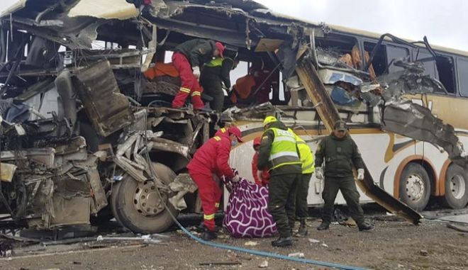 Δύο λεωφορεία συγκρούστηκαν στη Βολιβία