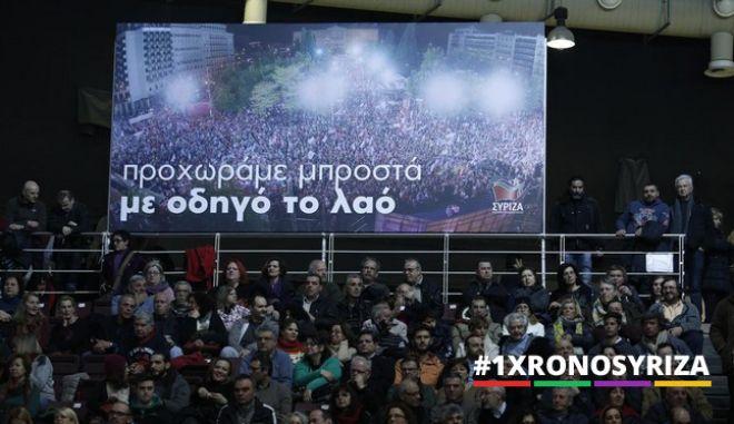 Η αριστερά μετά την πρώτη φορά: Το News247 ανοίγει ιδεολογικό και πολιτικό διάλογο για το μέλλον
