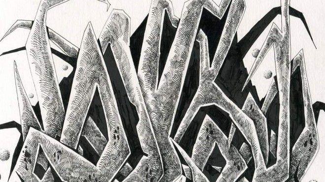 40 WINDOORS TO AΘENS: 40 έργα για να εκτιμήσουμε το γκράφιτι εσωτερικού χώρου