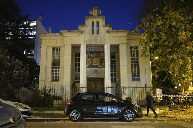 Η εκκλησία στη Λιόν έξω από την οποία πυροβολήθηκε ο Έλληνας ιερέας