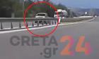 Κρήτη: Οδηγούσε ανάποδα στην Εθνική Οδό!