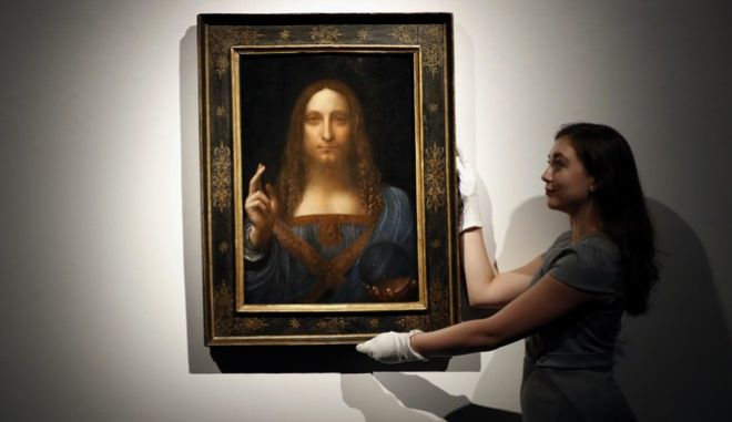 Salvator Mundi: Ο ακριβότερος πίνακας ζωγραφικής στον κόσμο