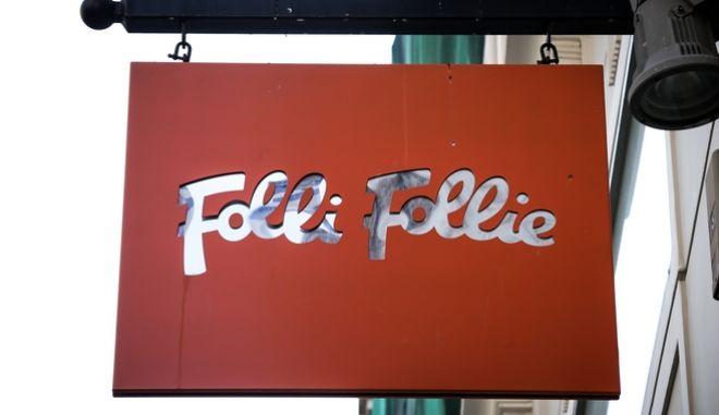 Πινακίδα καταστήματος Folli Follie την Τρίτη 18 Σεπτέμβρη 2018.