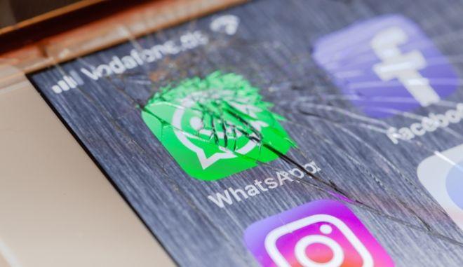 Whatsapp: Κυβερνήσεις επιζητούν την δυνατότητα ανάγνωσης ιδιωτικών μηνυμάτων