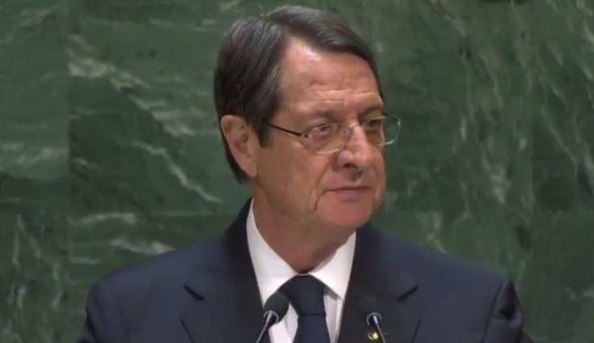 Ο πρόεδρος της Κύπρου κατά την ομιλία του στον ΟΗΕ.