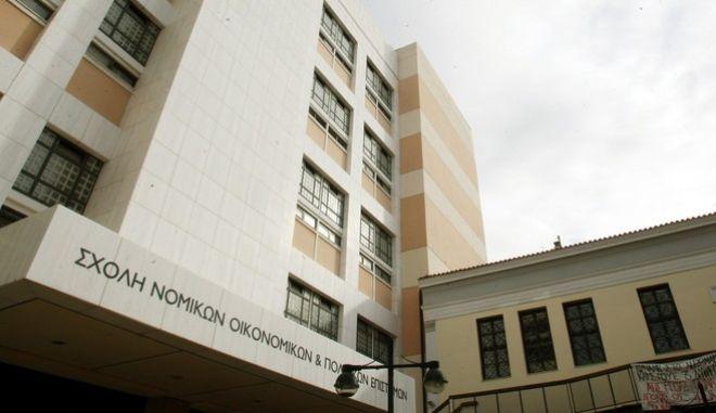 Το κτίριο της Νομικής Αθηνών