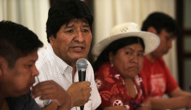 Ο πρώην πρόεδρος της Βολιβίας Έβο Μοράλες