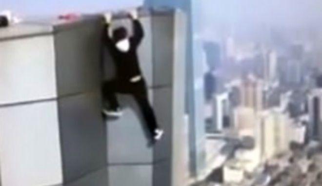 Έπεσε στο κενό από 62όροφο ουρανοξύστη προσπαθώντας να κάνει pull- ups