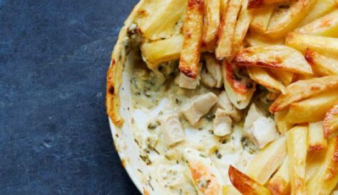 Το βρετανικό fish 'n' chips έγινε πίτα