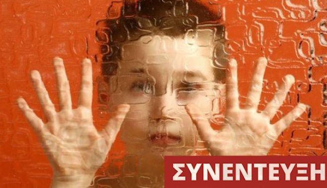 """Συνήγορος του Παιδιού στο NEWS247: """"Οικογένεια και έκφραση γνώμης, τα δικαιώματα που καταπατούνται περισσότερο"""""""