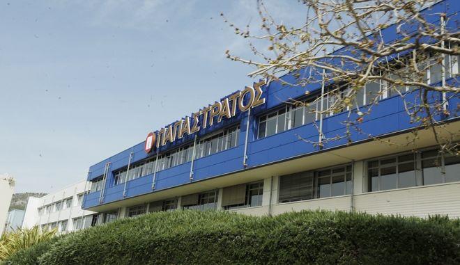 Το εργοστασιο(καπνοβιομηχχανια) Παπαστρατος στον Ασπροπυργο Αττικης ω φωτο  ΧΡΗΣΤΟΣ ΜΠΟΝΗΣ//EUROKINISSI(φωτο απριλιος 2018)