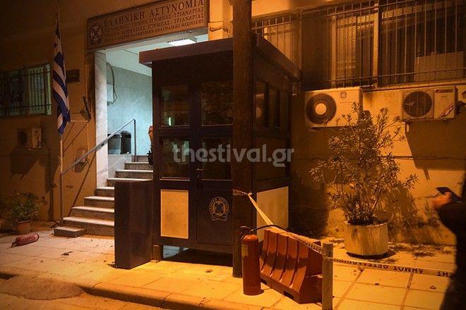 Θεσσαλονίκη: Επίθεση με μολότοφ στο αστυνομικό τμήμα της Τούμπας