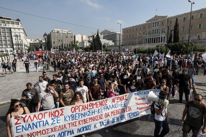 Απεργιακή συγκέντρωση και πορεία από το ΠΑΜΕ στην Αθήνα την Τετάρτη 2 Οκτωβρίου 2019