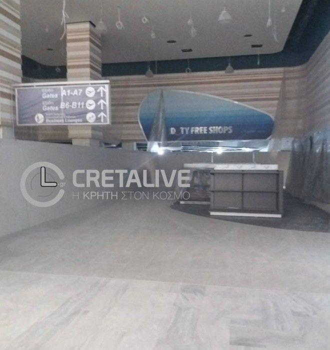 αεροδρόμιο Νίκος Καζαντζάκης - ηράκλειο κρήτης