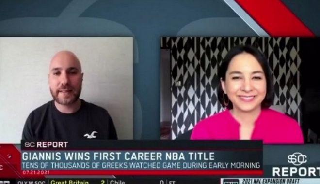 Το SPORT24 και ο Χάρης Σταύρου στο ιστορικό SportsCenter του ESPN για τον Γιάννη Αντετοκούνμπο
