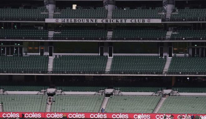 Άδειο γήπεδο στην Μελβούρνη της Αυστραλίας