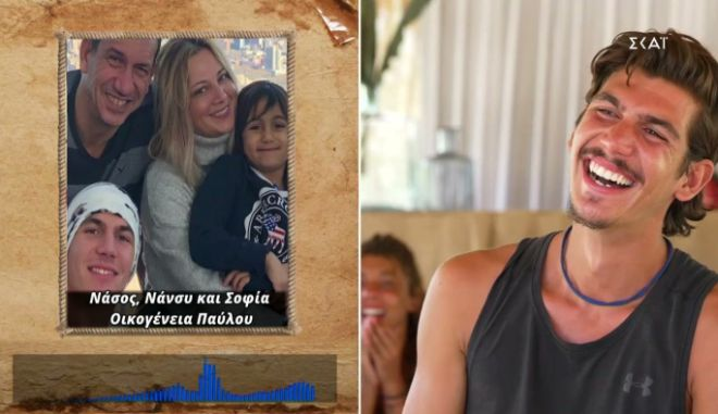 Survivor: 'Μένει ο χαρακτήρας' - γλυκό μήνυμα του Νάσου Γαλακτέρου στον Παύλο