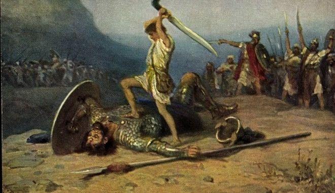Νέα έρευνα: Ο Γολιάθ ήταν Έλληνας;