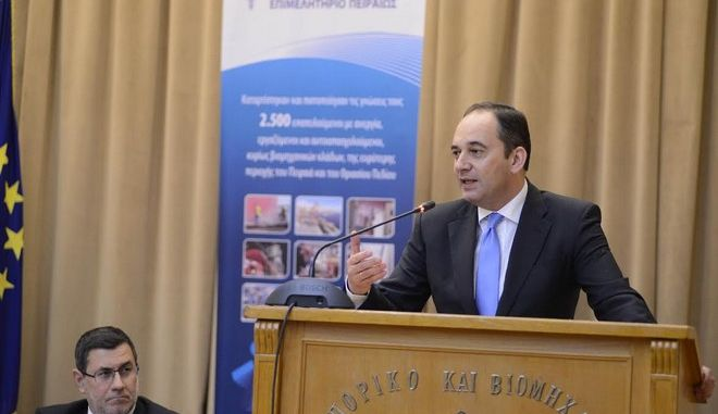 Ο Πρόεδρος της Νέας Δημοκρατίας Γιάννης Πλακιωτάκης στο Εμπορικό και Βιομηχανικό Επιμελητήριο Πειραιά,Δευτέρα 30 Νοεμβρίου 2015.(Eurokinissi-ΓΟΥΛΙΕΛΜΟΣ ΑΝΤΩΝΙΟΥ)