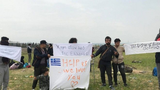 Ένταση και χημικά στα Διαβατά: Πρόσφυγες επιχείρησαν να σπάσουν τον κλοιό των ΜΑΤ