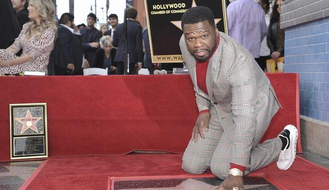 """Ο Curtis """"50 Cent"""" Τζάκσον παρακολουθεί τελετή που τον τιμά με ένα αστέρι στο Hollywood Walk of Fame την Πέμπτη 30 Ιανουαρίου 2020 στο Λος Άντζελες"""